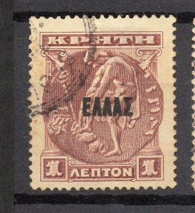 Crete 1909 Greek Admin Early Issue Fine Used 1l. Optd NW-14371