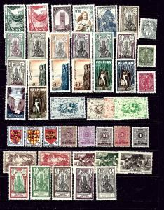 French Colonies and Offices 45 Diff Unused some heavy hinged