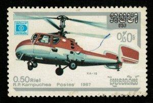 1987, Helicopter KA-18, 0.50 riels (Т-9453)