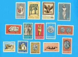 CYPRUS - Scott 278-291 - VFMNH - Art - 1966