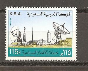 Saudi Arabia 810 MNH