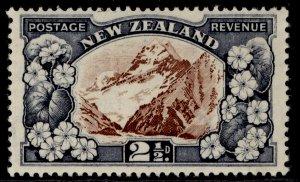 NEW ZEALAND GVI SG581c, 2½d chocolate & slate, LH MINT.
