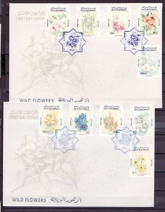 United Arab E., Scott cat. 623-632. Flowers issue. First day cover. ^