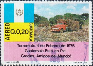 Guatemala #C582 Used
