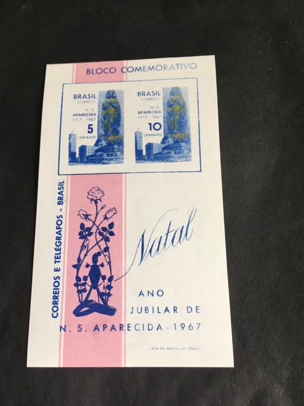 Brazil 1967 Virgin of the Apparition Souv. S of 2. Mint VF-NH 2015 Sc.#1060a$25.