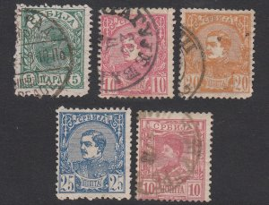 Serbia 27//34 Used Short Set CV $3.50