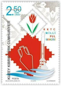 TURKISH NORTHERN CYPRUS/2019 - National Stamp Exhibition, MNH