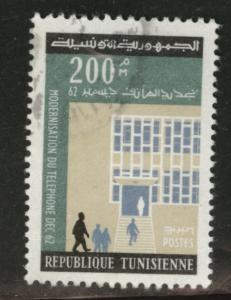 Tunis Tunisia Scott 434 used 1962 stamp set CV$1.90