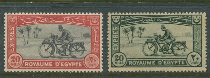 Egypt - Scott E1-E2 -Special Delivery Issue -1926- MLH - 2 X 20C Stamps