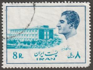 Persia/Iran stamp, Scott# 1826, used, frame and Shah in dark blue, aps 1822