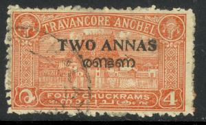INDIA IFS TRAVANCORE COCHIN 1949 2a on 4ch SHRINE Sc No 5 VFU