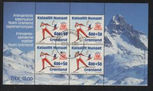 Greenland Sc B19a 1994 Olympics stamp sheet used