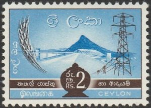 Ceylon, #326  MH From 1954