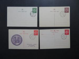 Israel 1951 - 1956 Postal & Reply Cards / FDC Cancels - M286
