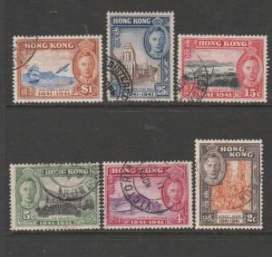 Hong Kong 1941 Centenary FU SG 163/8