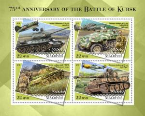 MALDIVES - 2018 - Battle of Kursk, WWII - Perf 4v Sheet - MNH