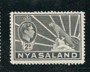 Nyasaland #57 Mint  - Make Me A Reasonable Offer