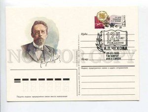 405499 RUSSIA 125 years birth of writer Chekhov by Zaitsev Zaytsev postal card