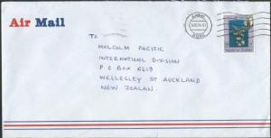 QATAR 1994 airmail cover DOHA to New Zealand...............................13103