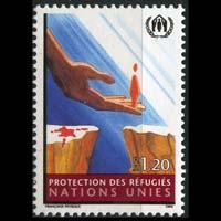 UN-GENEVA 1994 - Scott# 250 Refugees Set of 1 LH