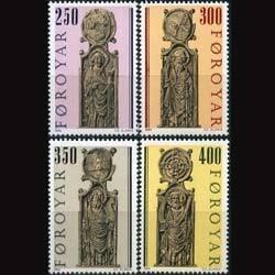 Faroe Islands MNH 102-5 Pew Gables 1984