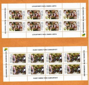 UNMOUNTED MINT 2015 TRADITIONAL PRODUCTION ALMONDS SHEETLETS TURKISH CYPRUS