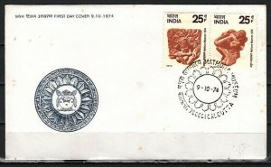 India, Scott cat. 637-638. Museum issue. Flute Player. First day cover. *