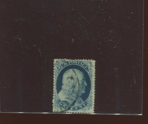 Scott 21 Franklin UsedType III Used Stamp with APS Cert (Stock 21-APS1)