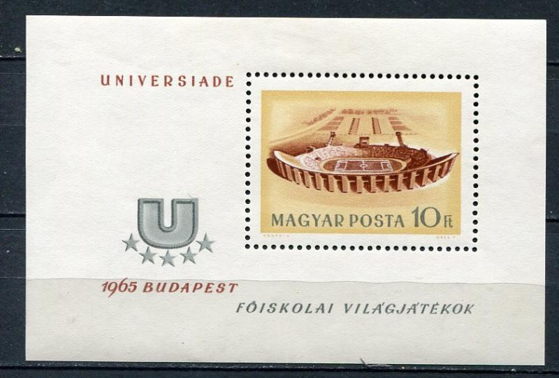 Hungary 1965 Sheet Sc 1704 Mi Block 50A MLH Universiade CV 8.50 euro 3707
