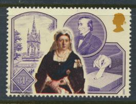 Great Britain  SG 1369 SC# 1190 Used / FU with First Day Cancel - QV Accession