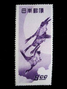 JAPAN - SCOTT# 479 - MH - CAT VAL $150.00