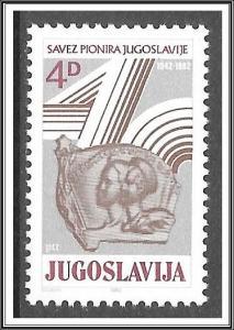 Yugoslavia #1611 Union of Pioneers MNH