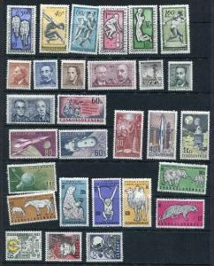 Czechoslovakia  1962 Mi 1315-1376 MH Complete Year  (-5 Stamps) CV 158 Euro