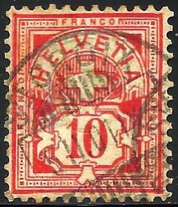 Switzerland 1882 Scott# 73 Used