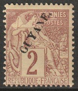 French Guiana 1892 Sc 19 MNG