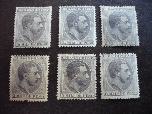 Stamps - Cuba - Scott# P1-P6 - Mint Hinged Set of 6 Newspaper Stamps