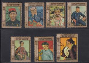 Aden -Kathiri State in Hadhramaut M# 202A-208A, Van Gogh Paintings, Used CTO