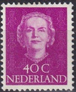 Netherlands #315  F-VF Unused CV $35.00 (Z8145)