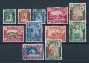 [96458] Aden Kathiri State of Seiyun 1942 Definitives Tarim Sultan Seiyun  MLH