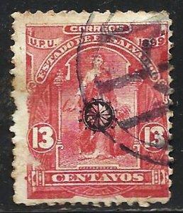 El Salvador 1899 Scott# 219 Used (left perf)