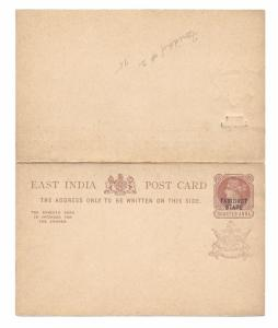British East India Faridkot State Reply Paid Postal Stationery Card Unsevered