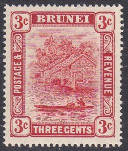 Brunei Sc #18 Mint Hinged