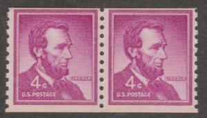 USA stamp, mint, Scott# 1058, coil pair of two stamps,  #MX01