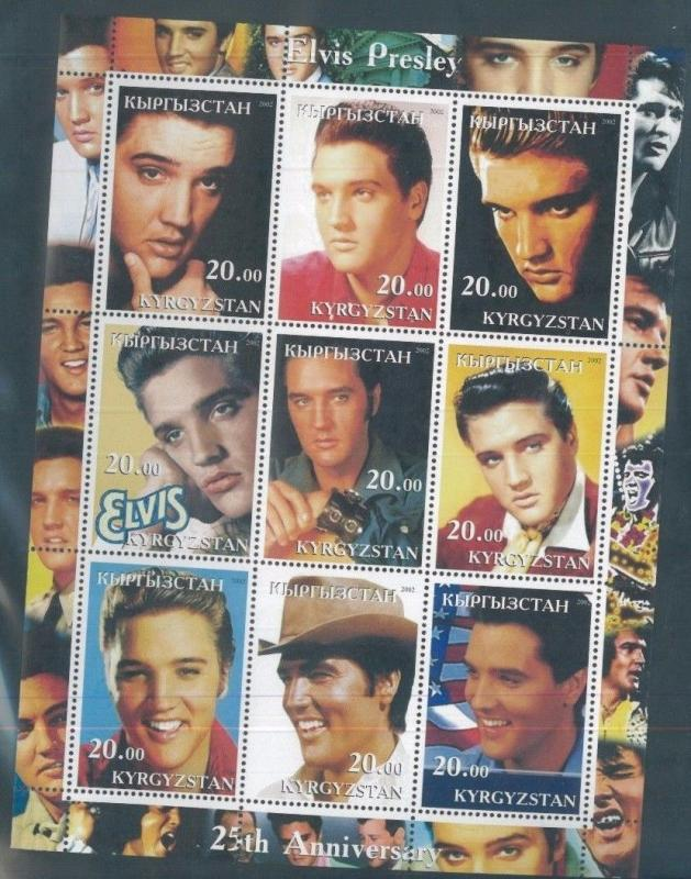ELVIS PRESLEY 25th ANNIVERSARY Souvenir Sheet MNH from Kyrgyzstan - E61