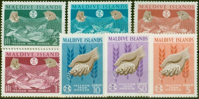 Maldive Islands 1963 Freedom From Hunger set of 7 SG118-124 Fine Lightly Mtd