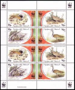 Palestine Birds WWF Houbara Bustard Sheetlet of 2 sets SG#PA204-07 MI#192-195