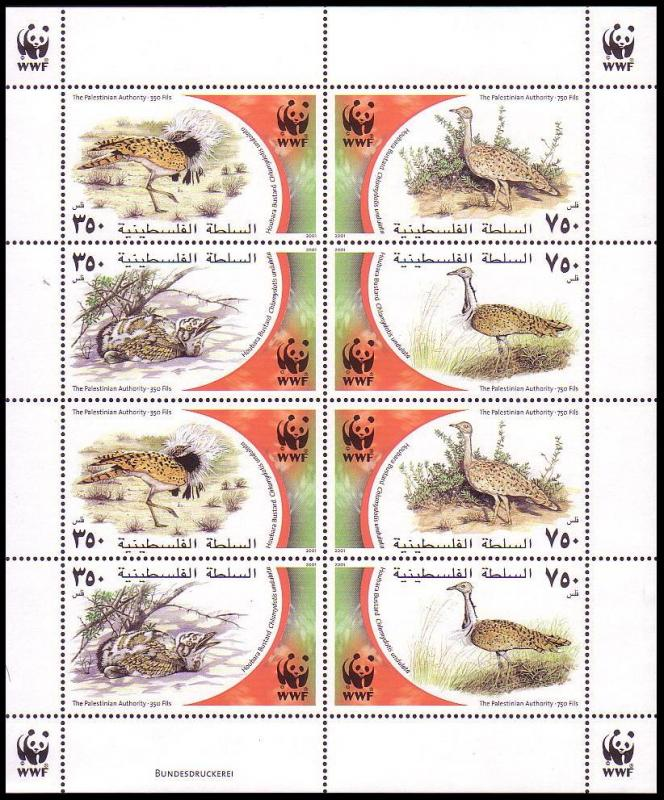 Palestine Birds WWF Houbara Bustard Sheetlet of 2 sets / 8 stamps SG#PA204-07