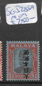 MALAYA JAPANESE OCCUPATION  SELANGOR (P1803B) KANJI $1.00 INV SG J285A MOG