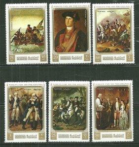 Manama MNH Set Of 6 George Washington Imperfs.