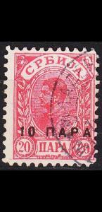 SERBIEN SERBIA [1900] MiNr 0051 A ( O/used )